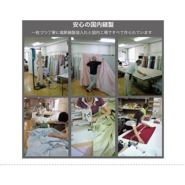 スリーピングハウスカラ−20 無地カラ− ベビー布団カバー ベビー用ラップシーツ フィットシーツ 子供用ベビーサイズ 70×120cm 綿 100% 日本製 赤ちゃん布団用|futonhouse|07
