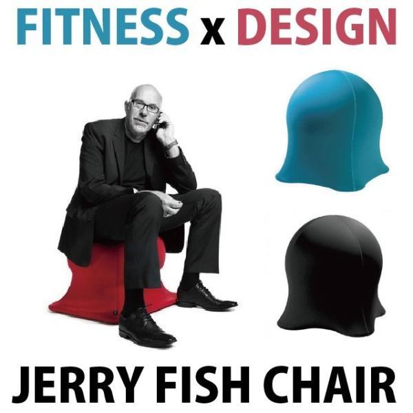 ジェリーフィッシュ チェア ベーシック バランスボール チェア バルーン チェア イス 椅子 いす ポイント10倍|futonhouse