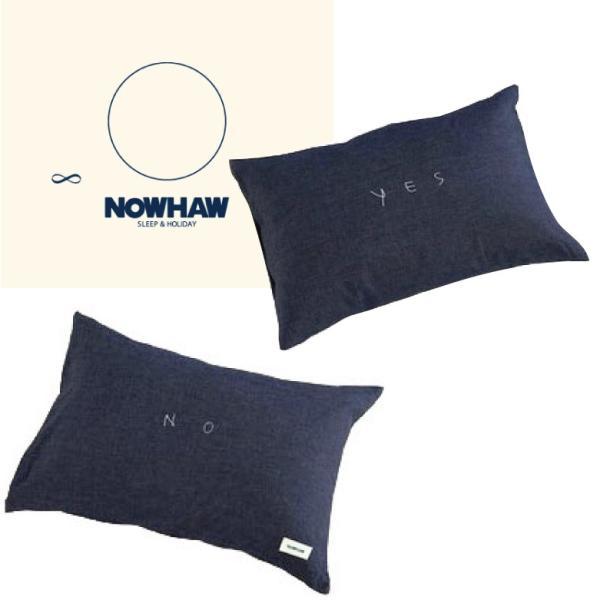 NOWHAW(ノウハウ) イエス・ノー枕 まくら |futonhouse