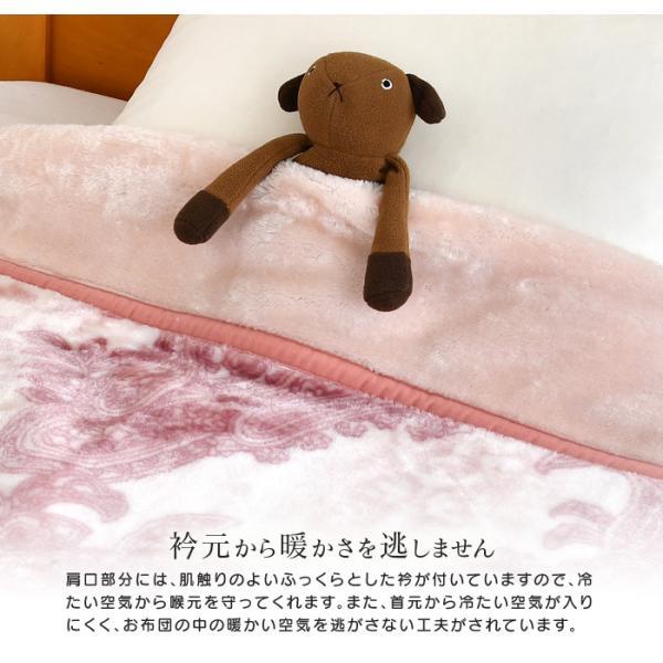 西川 毛布 シングル 2枚合わせ毛布 衿付き マイヤー毛布|futonnotamatebako|05