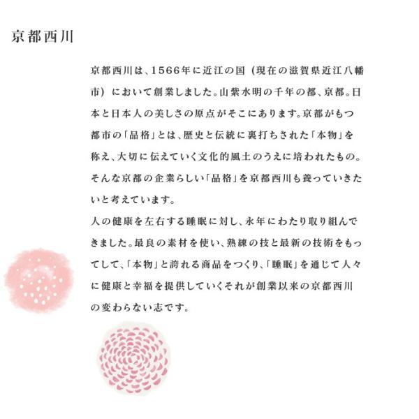 京都西川 2重ガーゼ 掛け布団カバー シングル 150×210cm 日本製 綿100% 両面プリント いろは京 京空模様 IR-RG-SL|futonnotamatebako|11