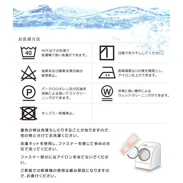 京都西川 2重ガーゼ 掛け布団カバー シングル 150×210cm 日本製 綿100% 両面プリント いろは京 京空模様 IR-RG-SL|futonnotamatebako|13