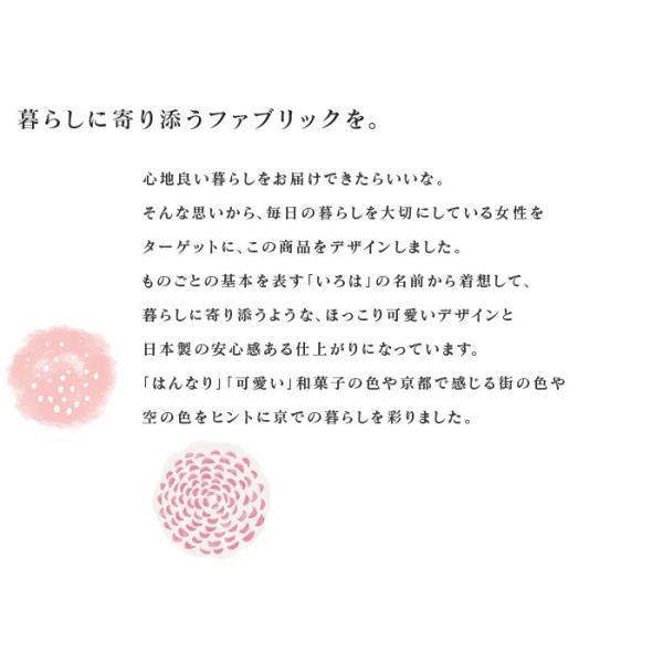 京都西川 2重ガーゼ 掛け布団カバー シングル 150×210cm 日本製 綿100% 両面プリント いろは京 京空模様 IR-RG-SL|futonnotamatebako|05