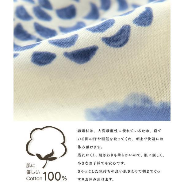 京都西川 2重ガーゼ 掛け布団カバー シングル 150×210cm 日本製 綿100% 両面プリント いろは京 京空模様 IR-RG-SL|futonnotamatebako|09