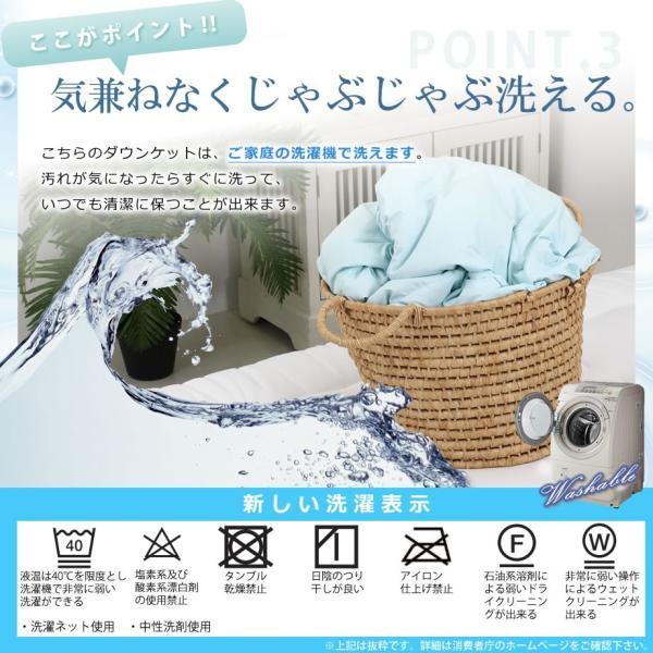 洗える ダウンケット 肌掛け布団 西川 シングルロング SL 150×210cm ダウン率50% 来客用 ウォッシャブル 洗濯機可能 昭和西川|futontanaka|04