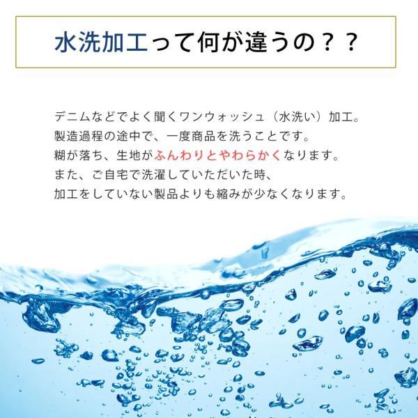 敷きパッド シングル 綿100% 西川 100×205 水洗い敷パッド+まくらパッド オールシーズン使える 父の日 ギフト|futontanaka|04