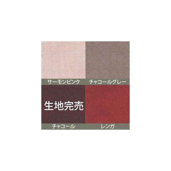 掛け布団カバー Sleeping Color SDL セミダブルロングサイズ 170×210 日本製 スリーピングカラー 岩本繊維|futontanaka|02