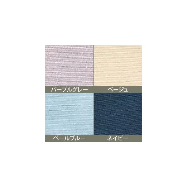 掛け布団カバー Sleeping Color SDL セミダブルロングサイズ 170×210 日本製 スリーピングカラー 岩本繊維|futontanaka|03