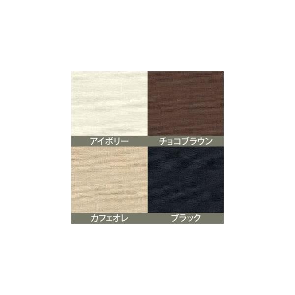 掛け布団カバー Sleeping Color SDL セミダブルロングサイズ 170×210 日本製 スリーピングカラー 岩本繊維|futontanaka|05