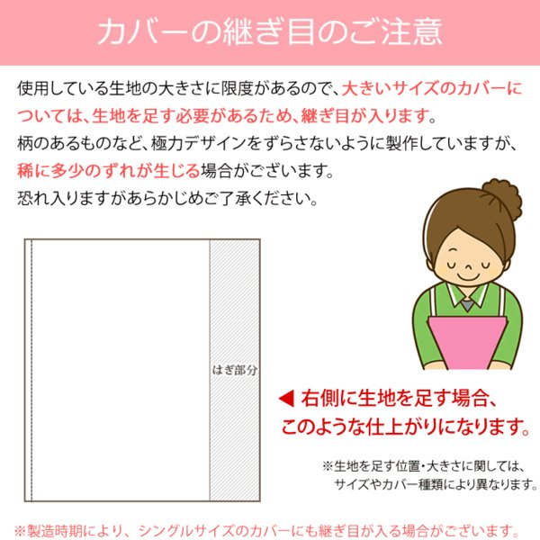 掛け布団カバー Sleeping Color SDL セミダブルロングサイズ 170×210 日本製 スリーピングカラー 岩本繊維|futontanaka|07