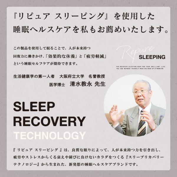 枕 ストレスフリーピロー MAX マックス 63×40cm じぶんの力で体をケアする 光電子リピュア Repure 自己回復力を高める|futontanaka|08