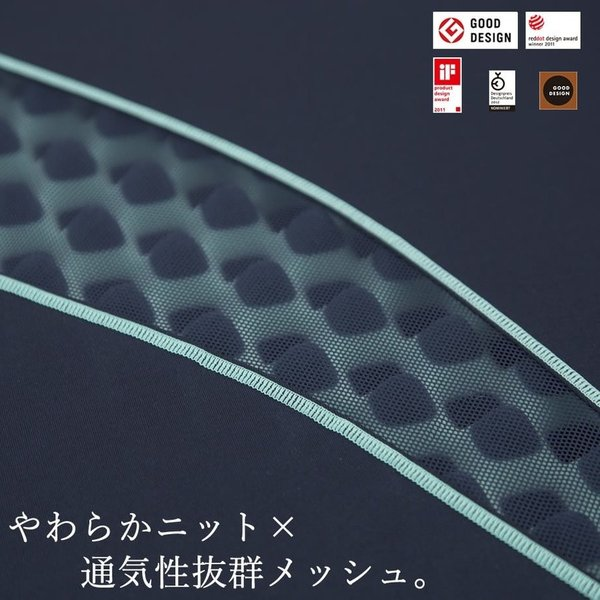 今だけまくらプレゼント 東京西川 エアー AiR 01 マットレス シングル ベーシックタイプ 正規品 敷布団|futontanaka|11