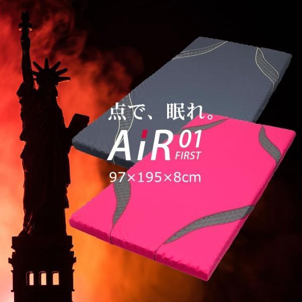 今だけまくらプレゼント 東京西川 エアー AiR 01 マットレス シングル ベーシックタイプ 正規品 敷布団|futontanaka|03