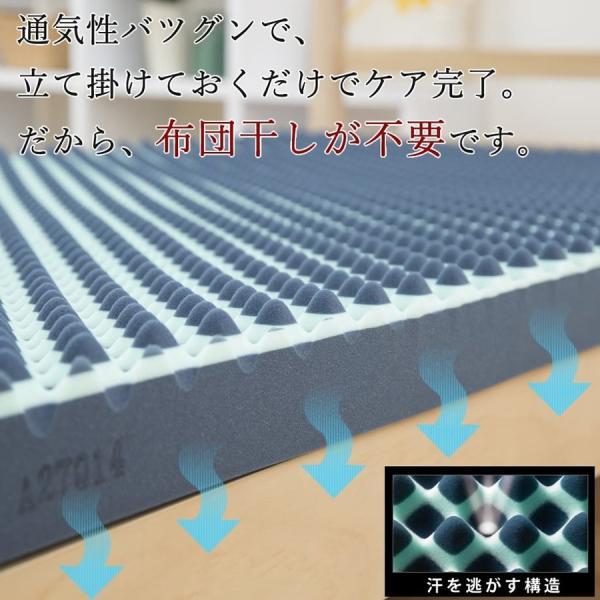 今だけまくらプレゼント 東京西川 エアー AiR 01 マットレス シングル ベーシックタイプ 正規品 敷布団|futontanaka|10