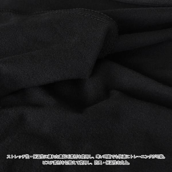 ゴレアドール ジャージ 裏起毛スムースピステ切替ZIPジャケット G-2260|futsalclothing|08