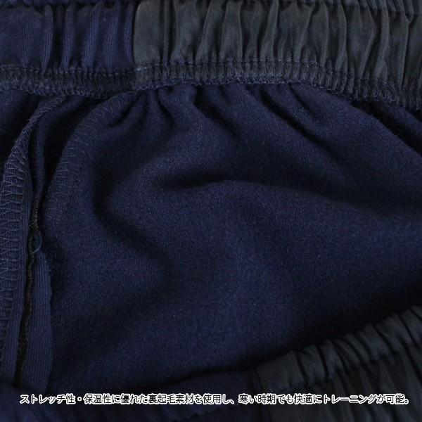ゴレアドール ジュニア ジャージ 裏起毛スムースフィットパンツ G-2261-1|futsalclothing|05