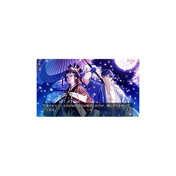 吉原彼岸花 久遠の契り - Switch|future-ability|02