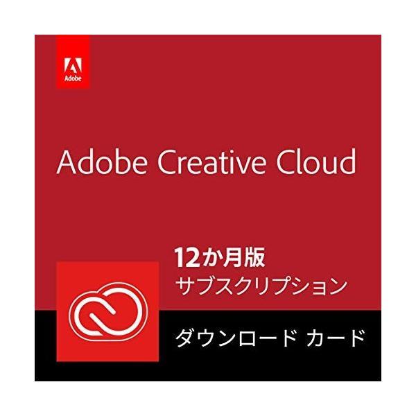 Adobe Creative Cloud コンプリート|12か月版|Windows/Mac対応|パッケージ(カード)コード版|future-ability|05