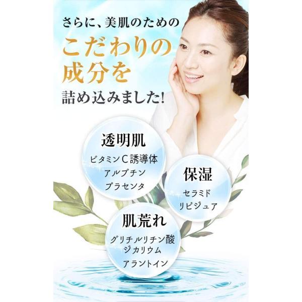 TGセラム(ティージーセラム)日本製話題のマイクロニードルが顔全体に使えるクリーム ほうれい線 シワ 美肌 future-ability 02