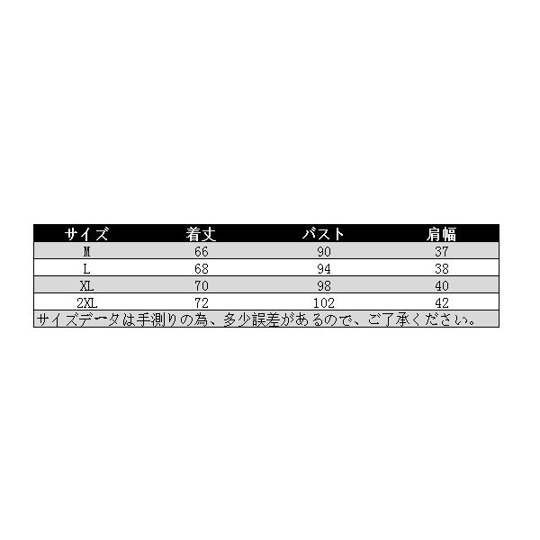 Manatsulife タンクトップ メンズ tシャツ トレーニングウェア 筋トレ トップス 速乾 ジム インナー ノースリーブ フィットネス スポーツ お洒落 夏 BX20|futurelife|05