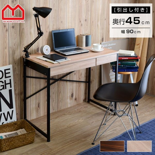 1274cc4750 デスク パソコンデスク 幅90cm 机…」の商品情報 | RoomClip(ルーム ...