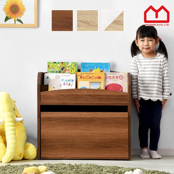 RoomClip商品情報 - おもちゃ収納 絵本棚 絵本ラック