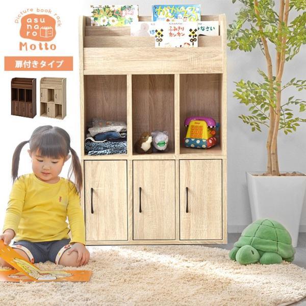 RoomClip商品情報 - 絵本棚 絵本ラック 収納 本棚 子供 キッズ 棚 マガジンラック 木製 おかたづけ