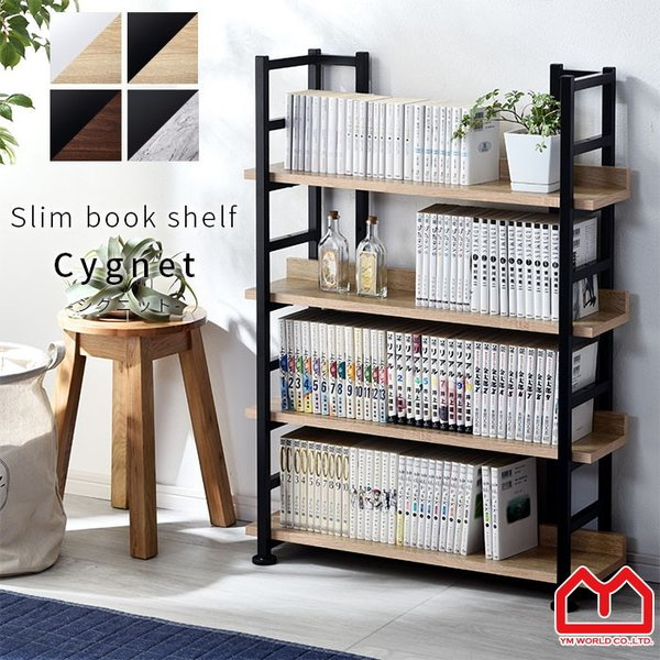 RoomClip商品情報 - 本棚 オープンラック 書棚 スチールラック 北欧 おしゃれ