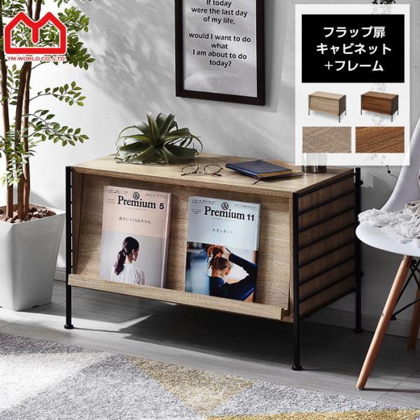 サイドテーブルおしゃれ北欧ベッド木製