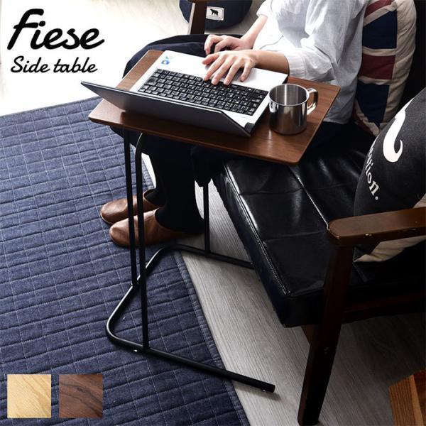 サイドテーブルおしゃれ木製北欧スリム安いベッドナイトテーブル机