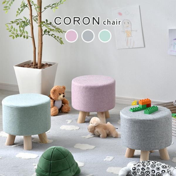 RoomClip商品情報 - スツール 北欧 おしゃれ オットマン 丸椅子 丸型 円形 木製 スツール