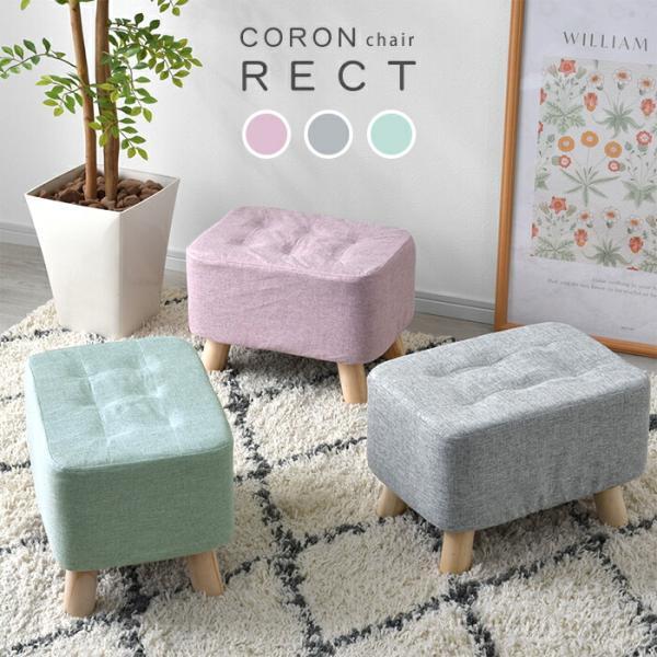 チェア スツール スツールチェア 椅子 長方形 北欧 かわいい おしゃれ 木製 踏み台 子供 四角 玄関 ベンチ イス 低め スタッキング スリム 軽量 腰掛け 北欧風