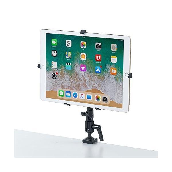 サンワサプライ 9.7~13インチ対応iPad・タブレット用アーム CR-LATAB26の画像