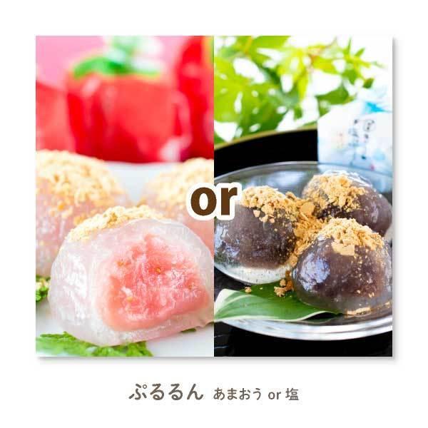 【メール便 送料無料】 NEW 博多風美庵お試しセット 秋バージョン mailbin|fuubian|07