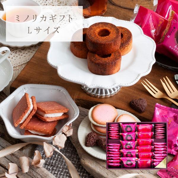 博多ミノリカギフトセットL クランチチョコ バウム ミルクラングドシャ サンドクッキー 菓子詰合せ スイーツギフト Agift