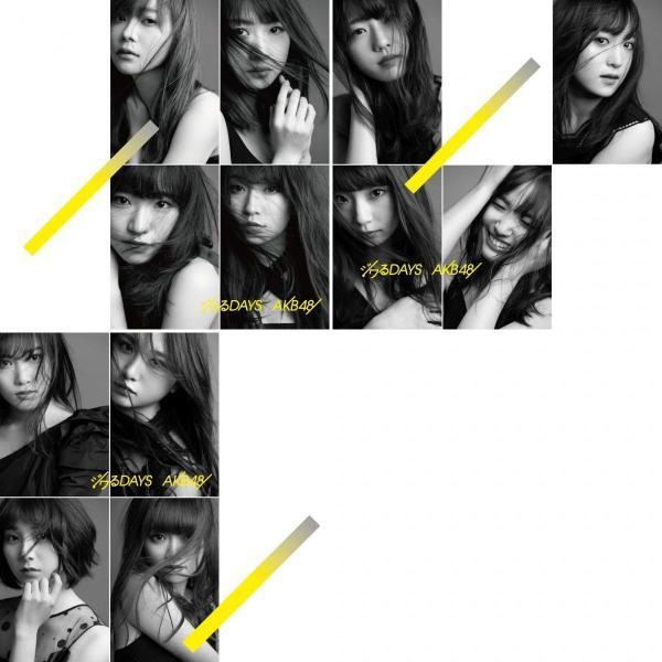 AKB48 ジワるDAYS Type-A,B,C,劇場盤 4枚セット 通常盤 (CD+DVD) 特典なし|fuwaneko
