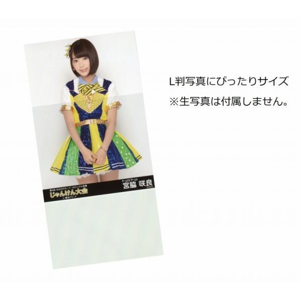 L判生写真 ぴったりスリーブ 91×130 (100枚) / ふわねこ堂|fuwaneko|02