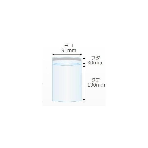 テープ付 L判生写真 ぴったりスリーブ 91×130 (100枚) / ふわねこ堂 fuwaneko 02