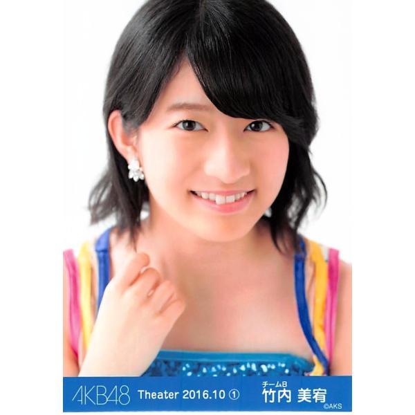 竹内美宥 生写真 AKB48 2016.October 1 月別10月 A :ph-161013-sb-143 ...