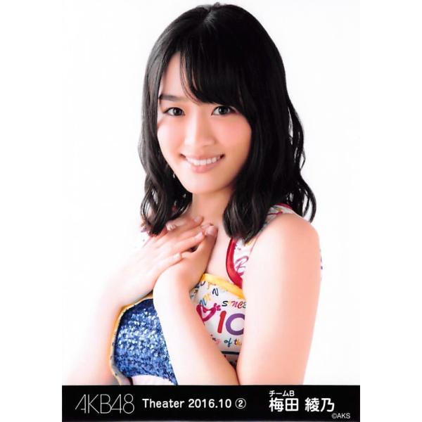 竹内美宥 生写真 AKB48 2016.October 2 月別10月 A :ph-161014-sb-332 ...