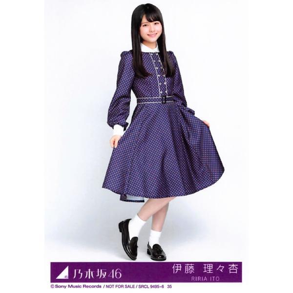 可愛いワンピースを着た伊藤理ヶ杏