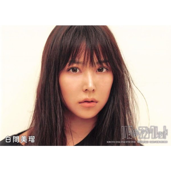 白間美瑠 生写真 AKB48 11月のアンクレット 通常盤封入特典 選抜Ver.|fuwaneko