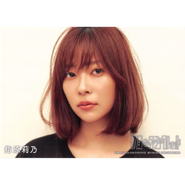 指原莉乃 生写真 AKB48 11月のアンクレット 通常盤封入特典 選抜Ver.|fuwaneko
