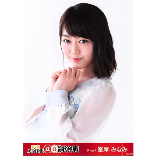 峯岸みなみ 生写真 第7回AKB48紅白対抗歌合戦 ランダム A fuwaneko