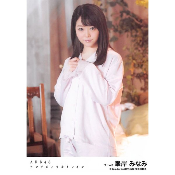 峯岸みなみ 生写真 AKB48 センチメンタルトレイン 劇場盤 サンダルじゃできない恋Ver.|fuwaneko