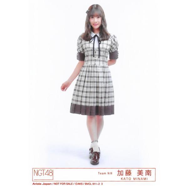 加藤美南 生写真 NGT48 世界の人へ 封入特典 Type-C fuwaneko