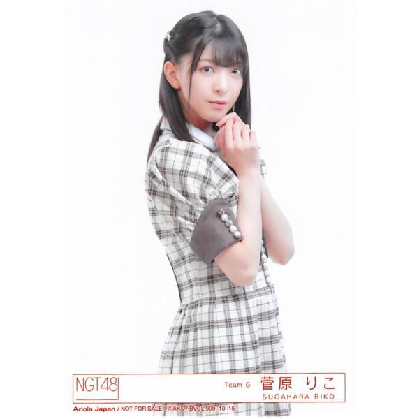 菅原りこ 生写真 NGT48 世界の人へ 封入特典 Type-B|fuwaneko