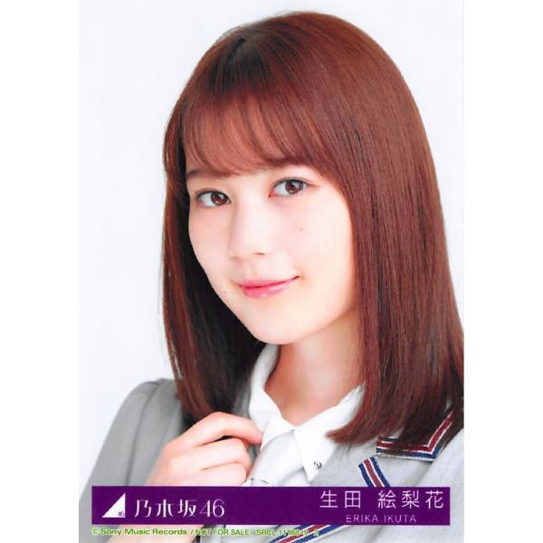 生田絵梨花 生写真 乃木坂46 Sing Out! 封入特典 Type-B|fuwaneko