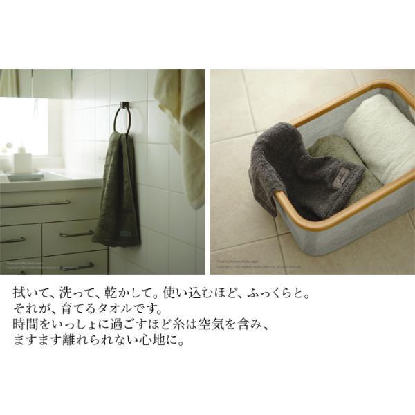 英瑞ギフト 育てるタオル「feel(フィール)」フェイスタオル 同色5枚セット まとめ買い|fuwarira|03
