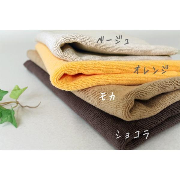 タオル地 バスマット選べる2枚セット ポイント消化 [M便 1/1]|fuwarira|09